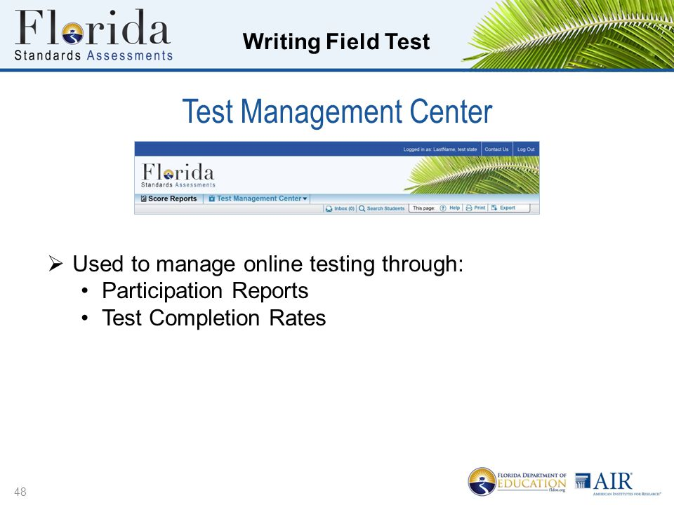 Test Management Center