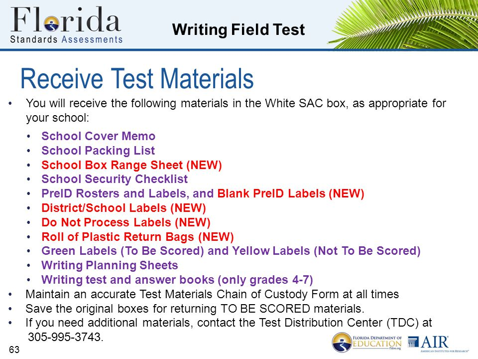 Receive Test Materials