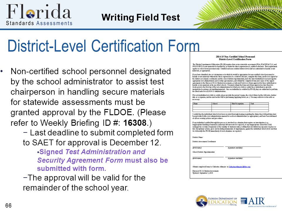 District-Level Certification Form