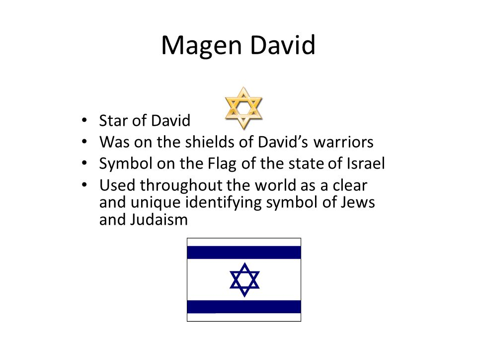 Magen David Star of David Was on the shields of David's warriors