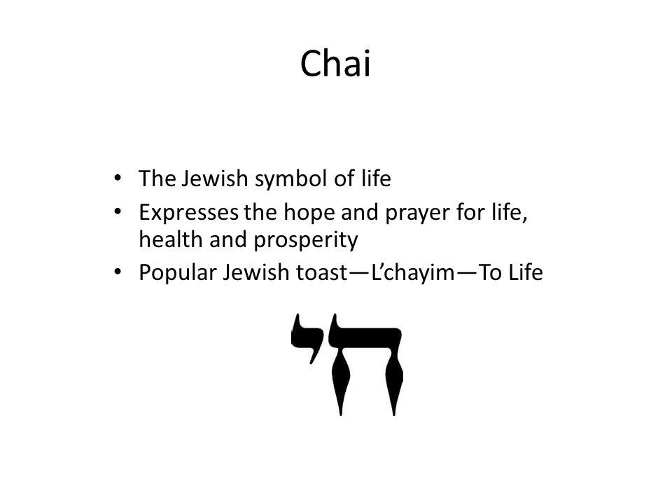 Chai The Jewish symbol of life