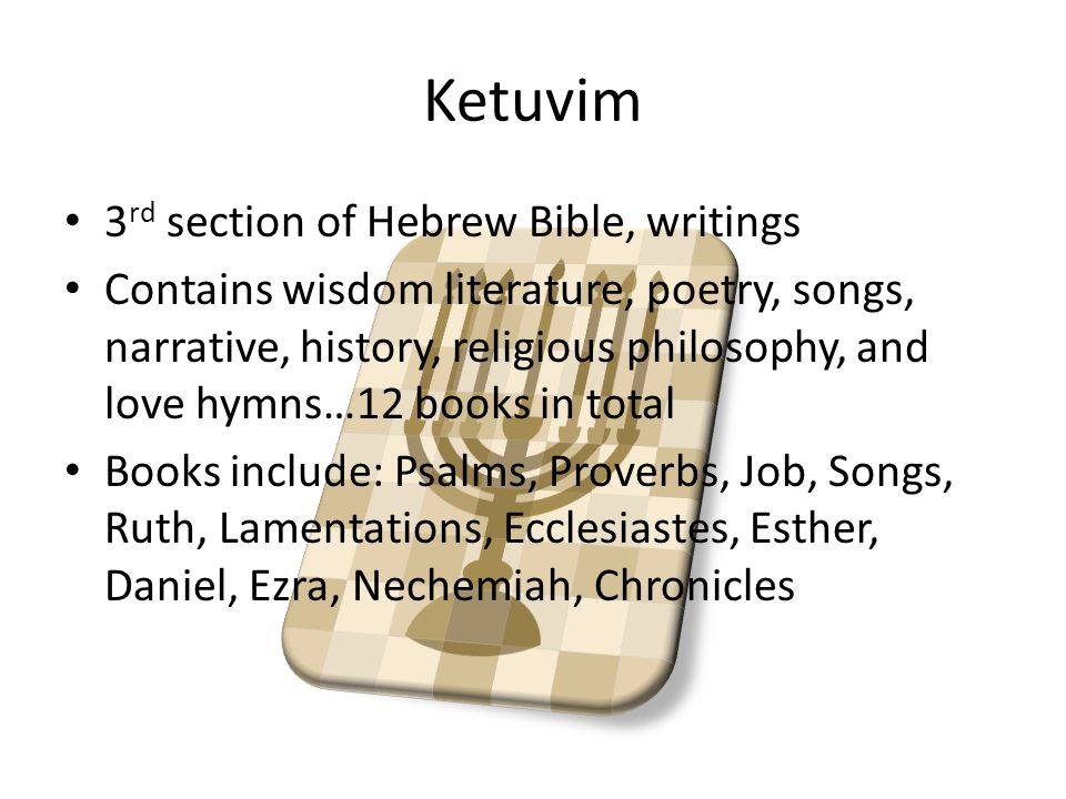 Ketuvim 3rd section of Hebrew Bible, writings