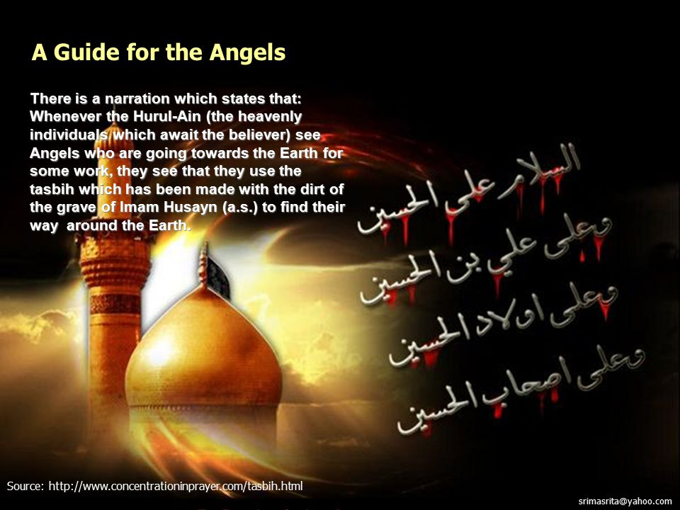A Guide for the Angels There is a narration which states that: