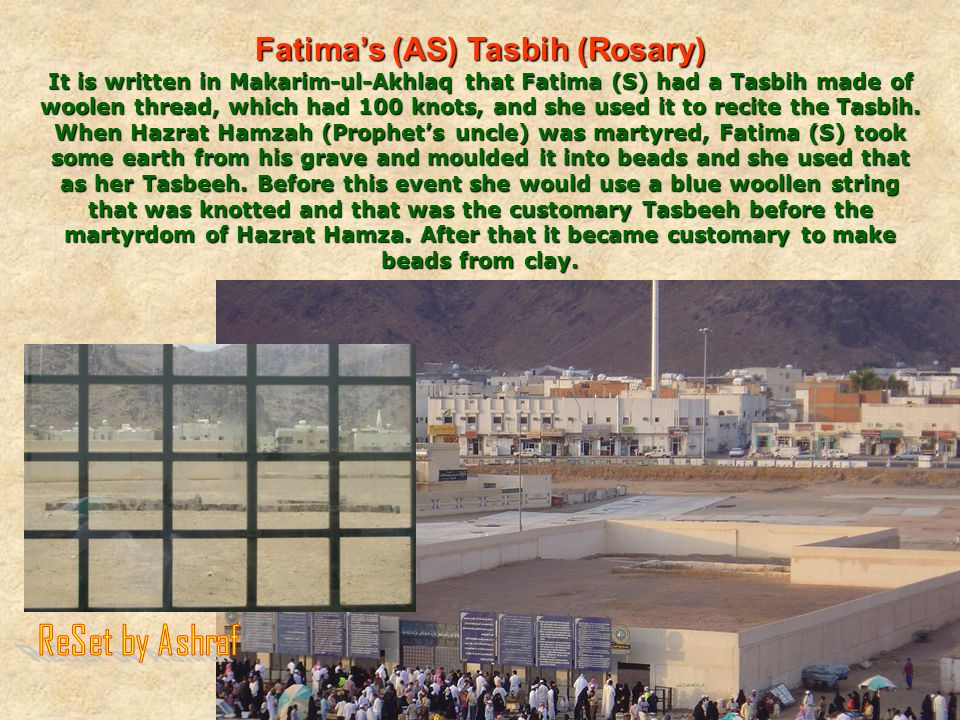 Fatima's (AS) Tasbih (Rosary)