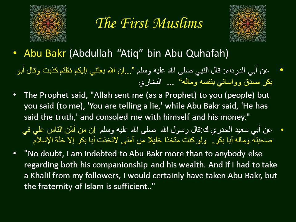 The First Muslims Abu Bakr (Abdullah Atiq bin Abu Quhafah)