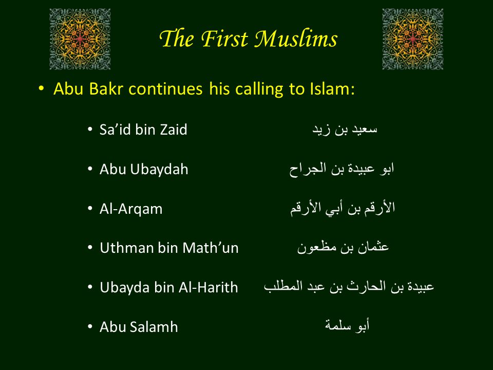 The First Muslims Abu Bakr continues his calling to Islam: