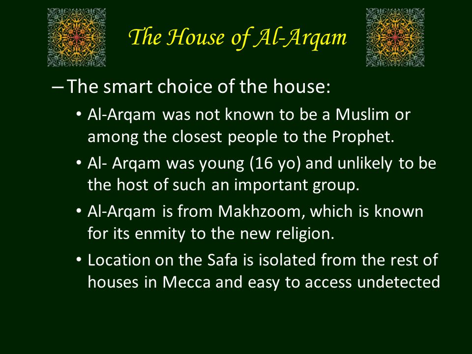 The House of Al-Arqam The smart choice of the house:
