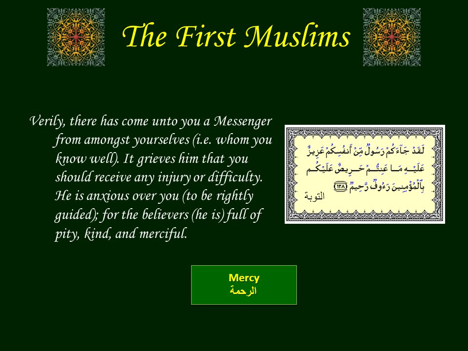 The First Muslims