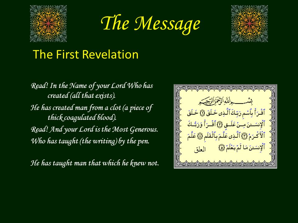 The Message The First Revelation
