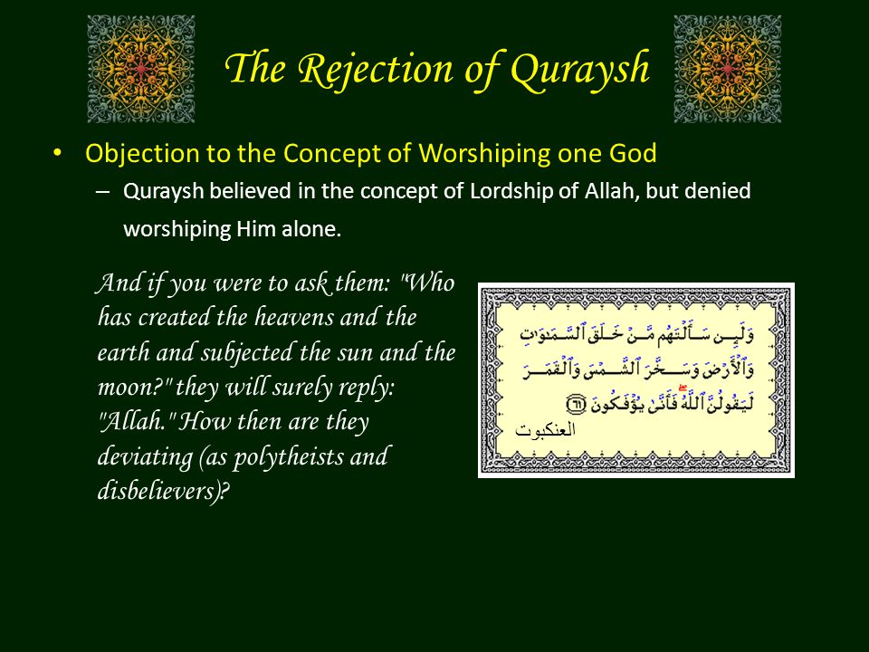 The Rejection of Quraysh