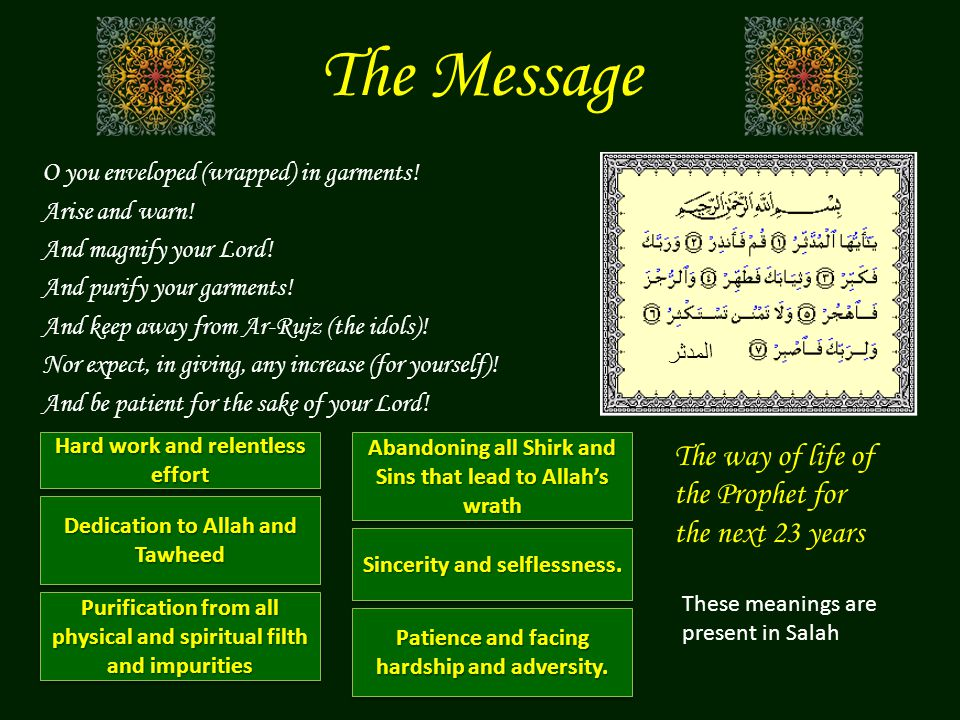 The Message The way of life of the Prophet for the next 23 years