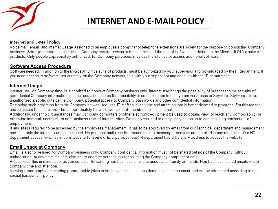 INTERNET AND E-MAIL POLICY