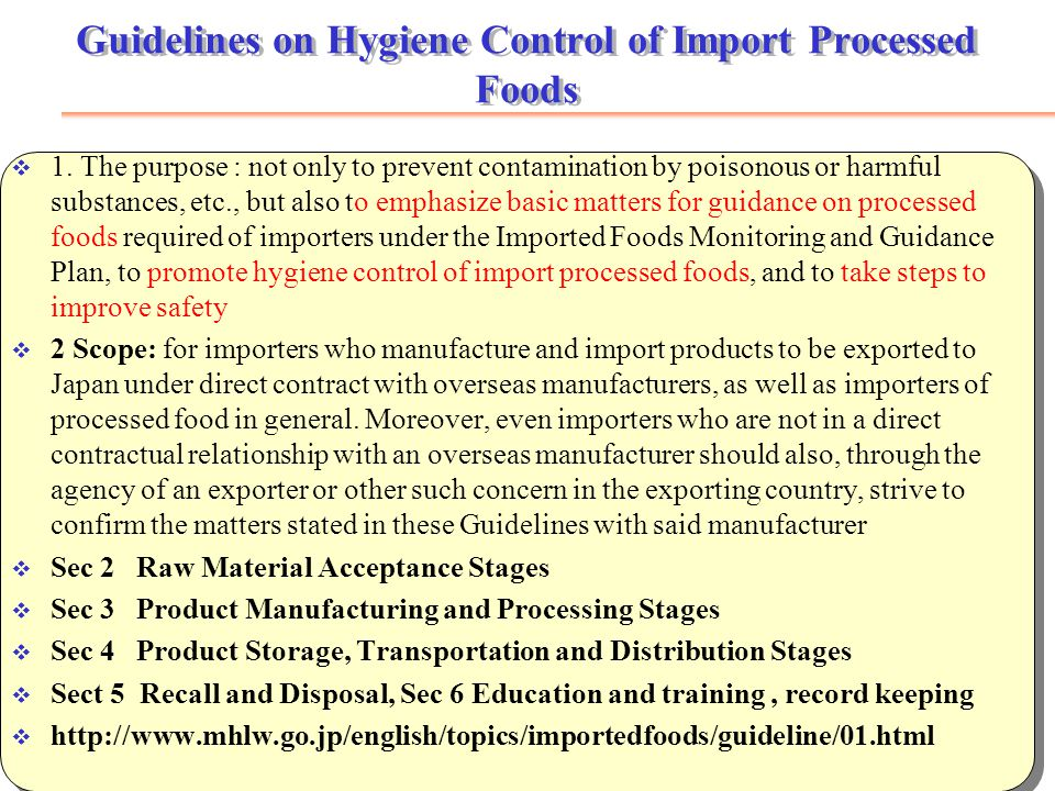 Guidelines on Hygiene Control of Import Processed Foods