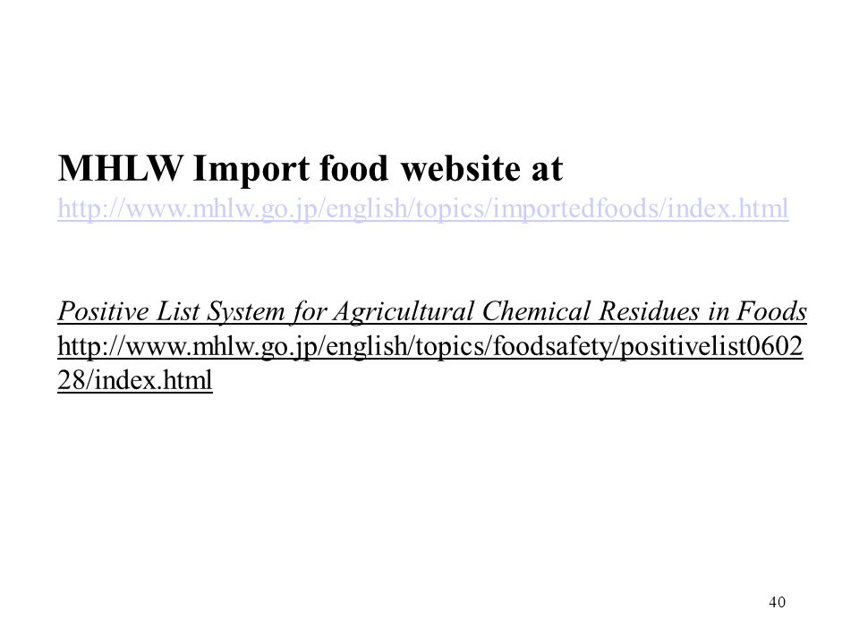 MHLW Import food website at