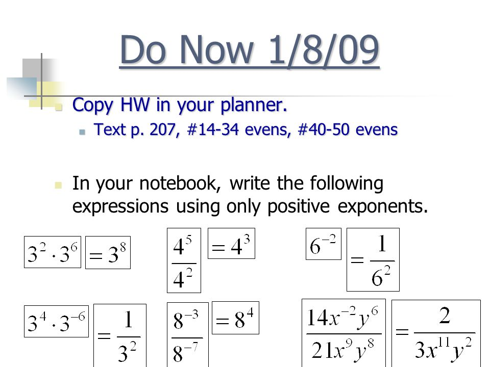 Do Now 1/8/09 Copy HW in your planner.