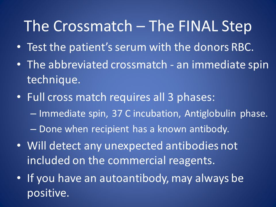 The Crossmatch – The FINAL Step