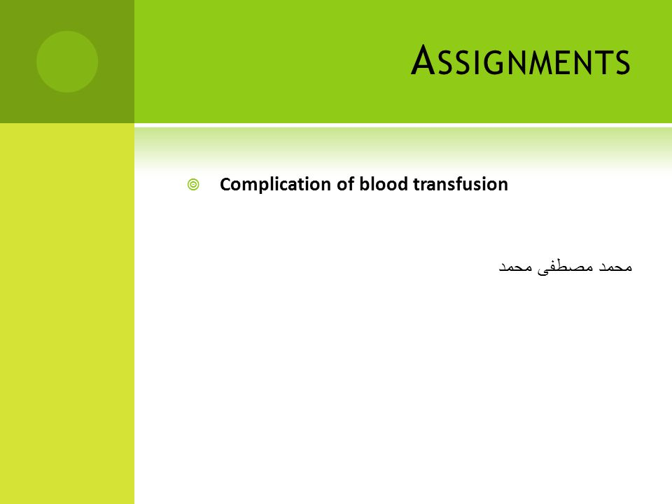 Assignments Complication of blood transfusion محمد مصطفى محمد