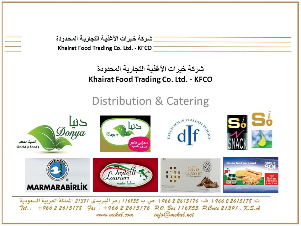 Distribution & Catering