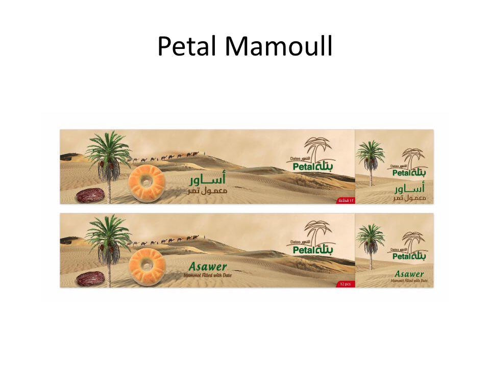Petal Mamoull