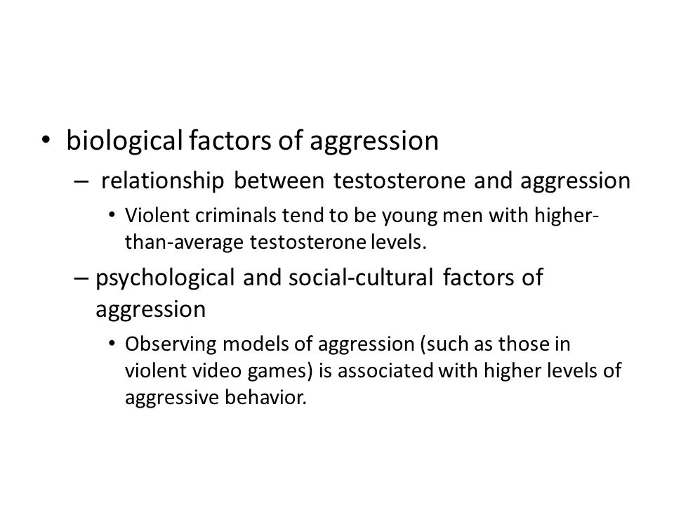 biological factors of aggression