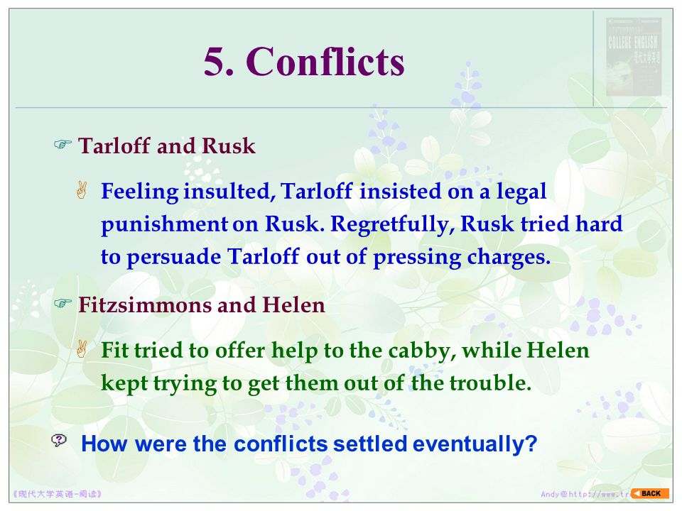 5. Conflicts Tarloff and Rusk