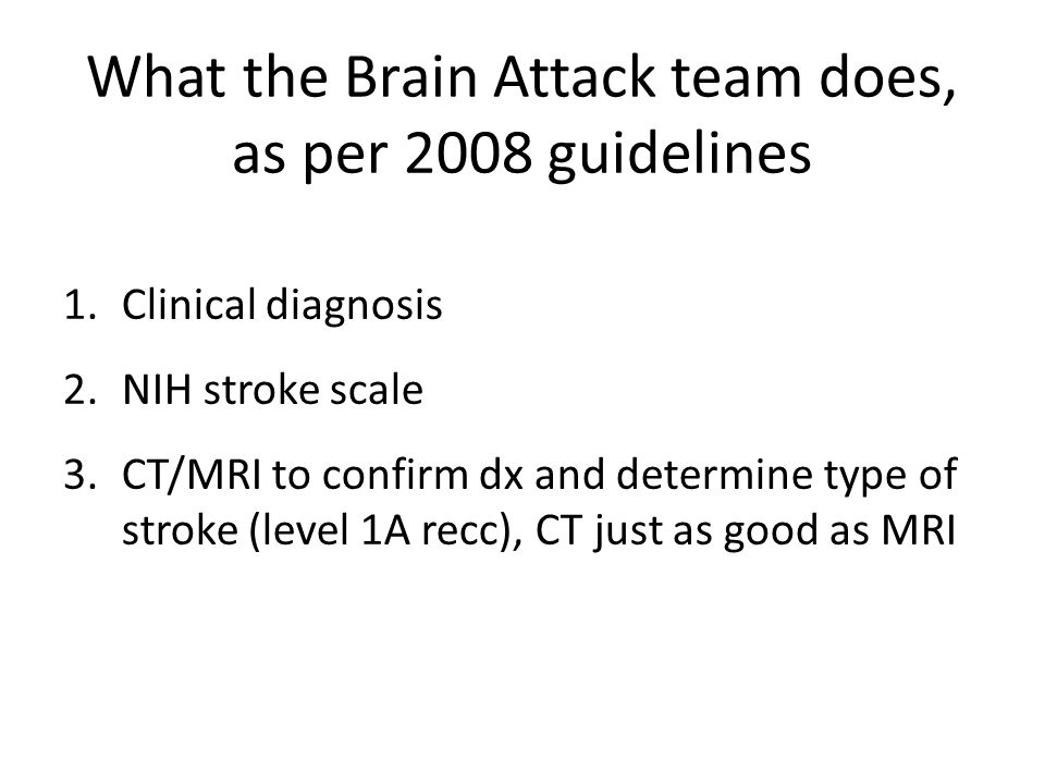 What the Brain Attack team does, as per 2008 guidelines