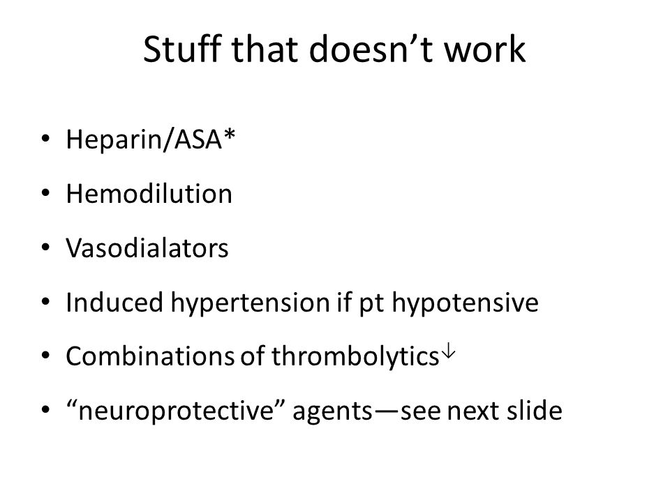 Stuff that doesn't work