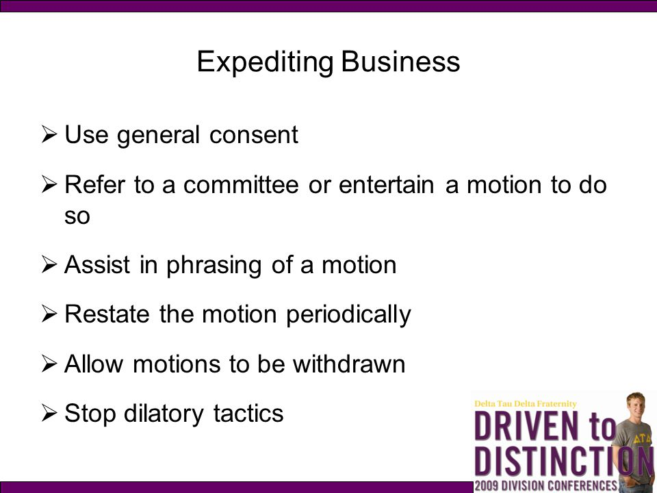 Expediting Business Use general consent