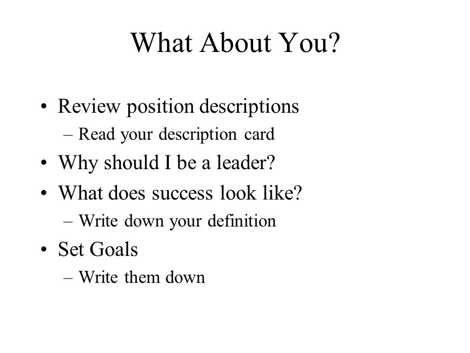 What About You Review position descriptions Why should I be a leader