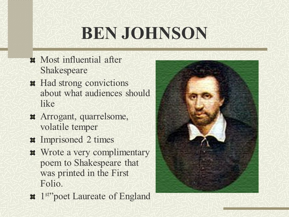 ben johnson and shakespeare relationship