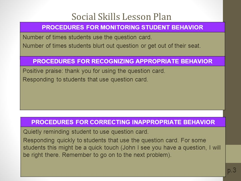 3. Actively engage students in observable ways.