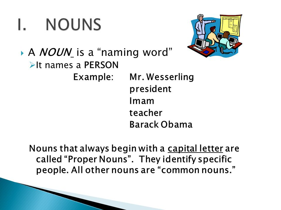 I. NOUNS A NOUN is a naming word It names a PERSON