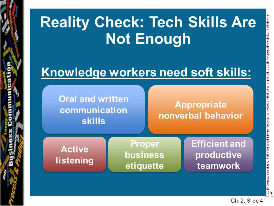 Reality Check: Tech Skills Are Not Enough