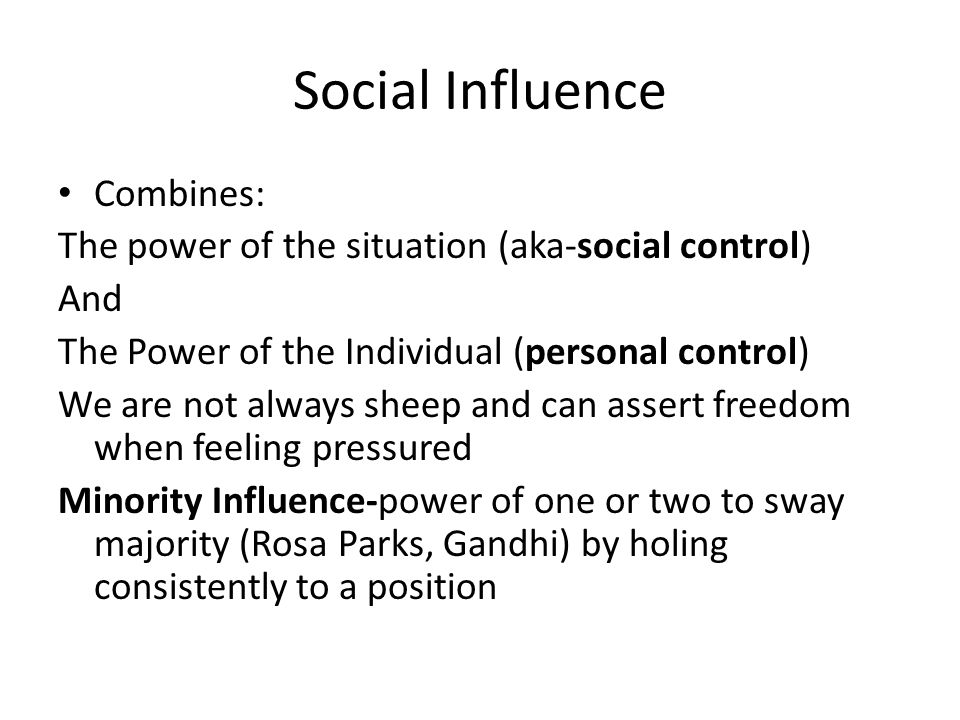 Social Influence Combines: