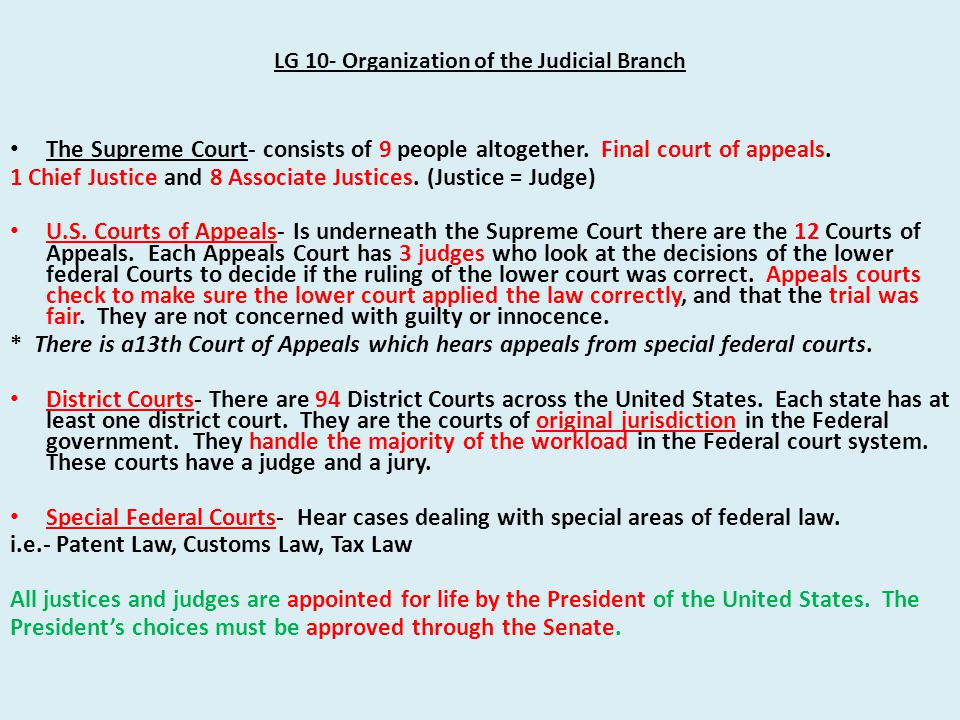 LG 10- Organization of the Judicial Branch