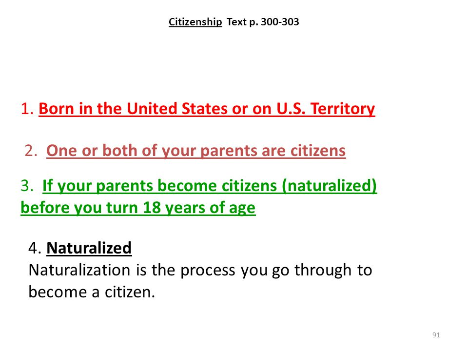 1. Born in the United States or on U.S. Territory