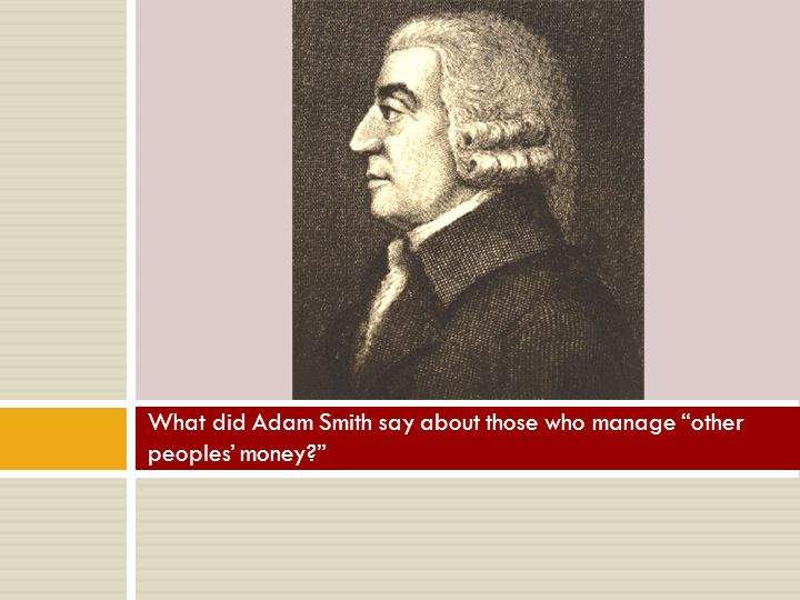 What did Adam Smith say about those who manage other peoples' money