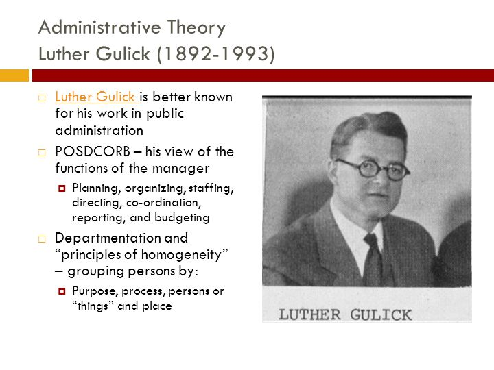 Administrative Theory Luther Gulick (1892-1993)