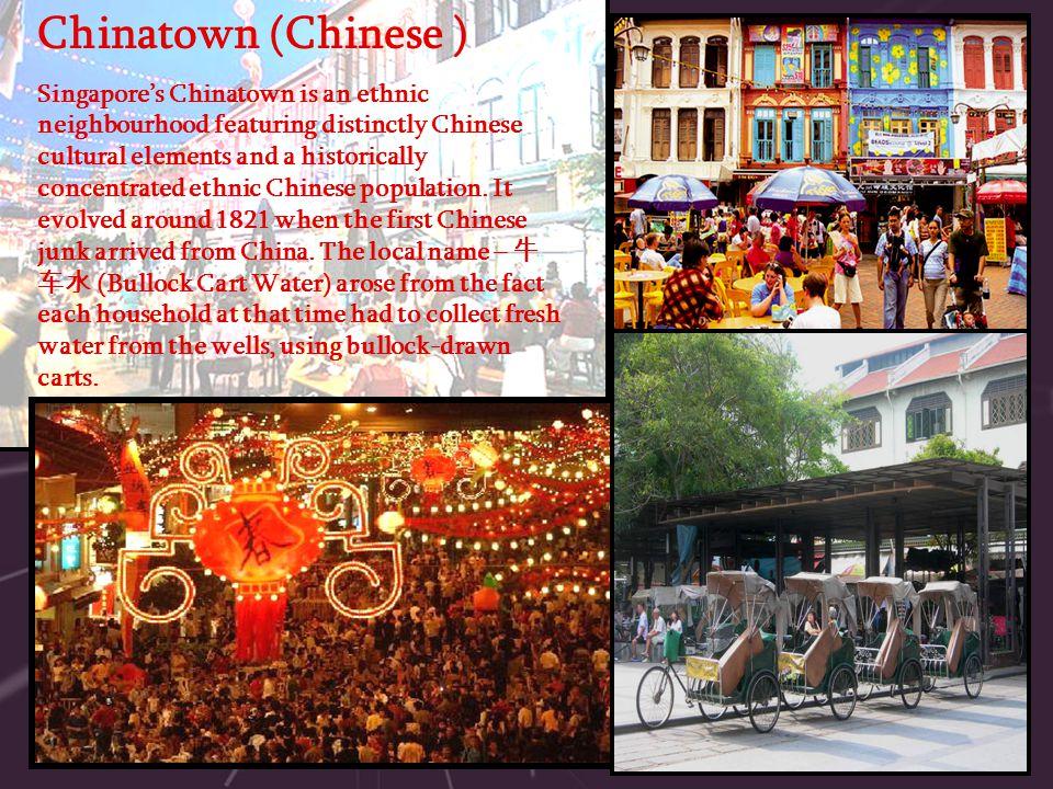 Chinatown (Chinese )