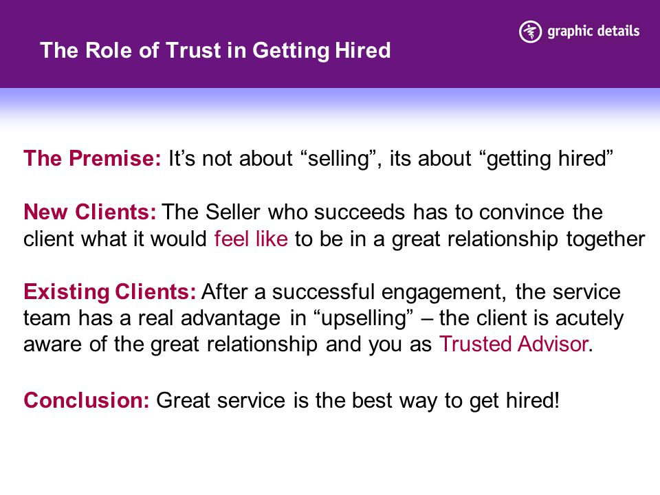 The Role of Trust in Getting Hired