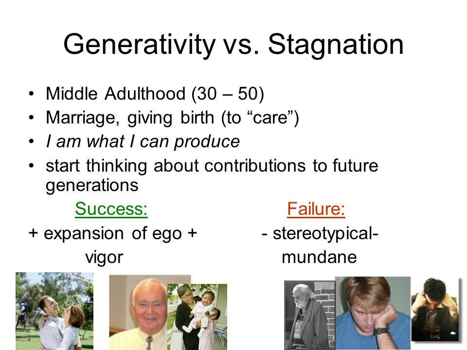 Generativity vs. Stagnation
