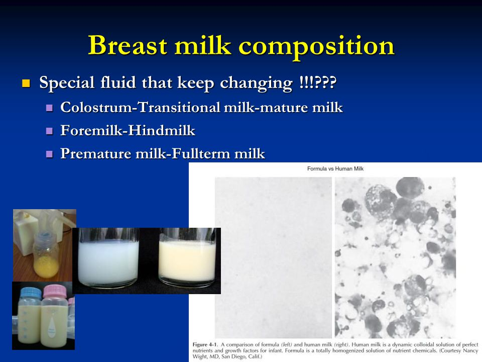 Breast milk composition