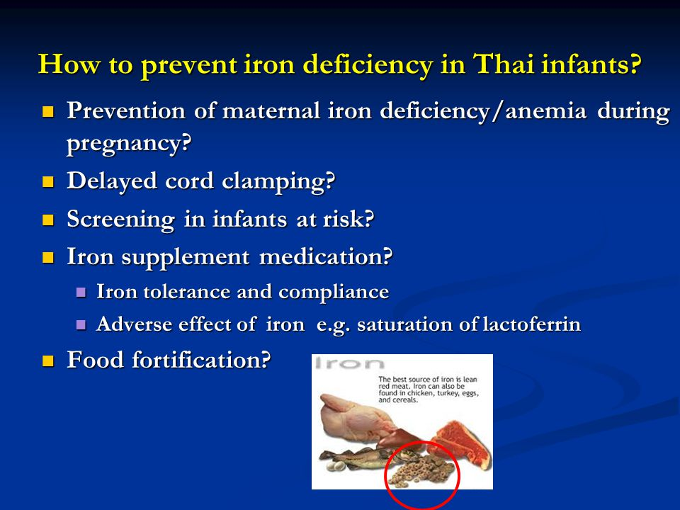 How to prevent iron deficiency in Thai infants