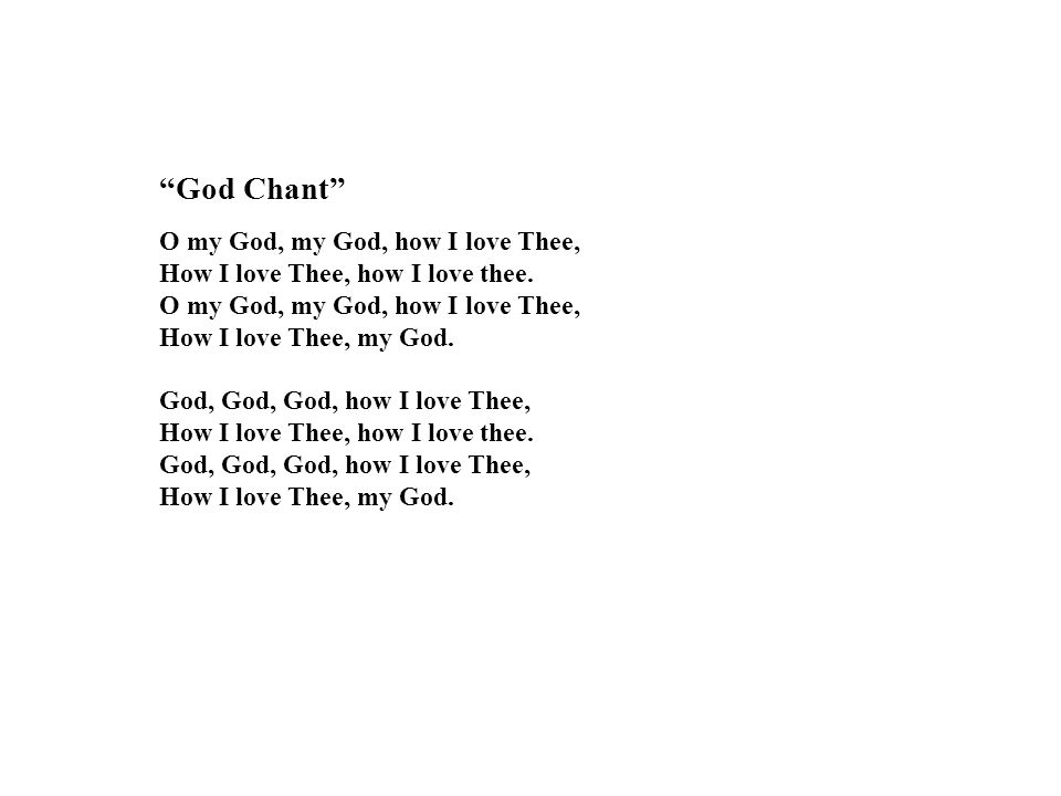 God Chant O my God, my God, how I love Thee,