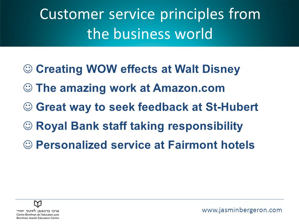 Customer service principles from the business world