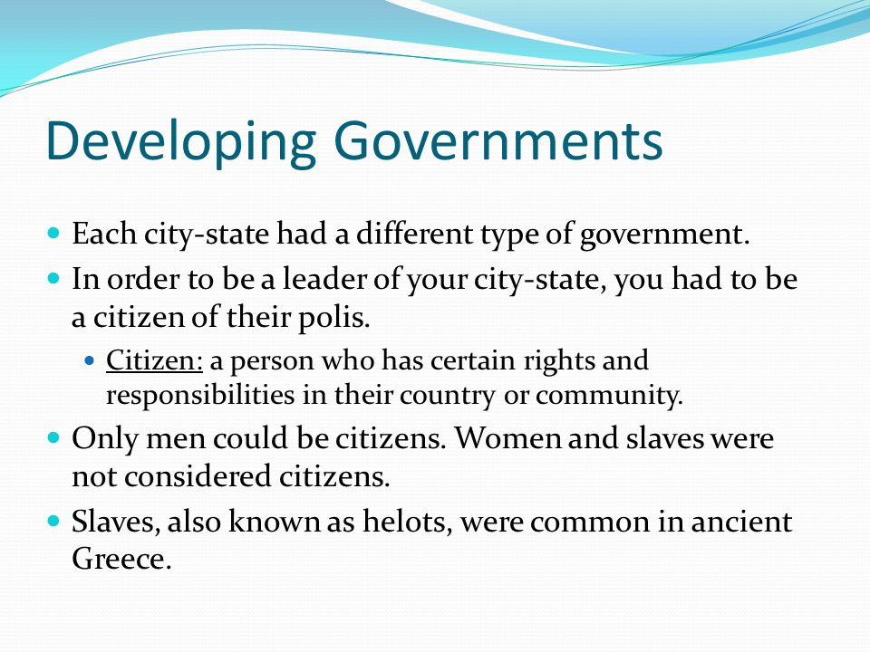 Developing Governments