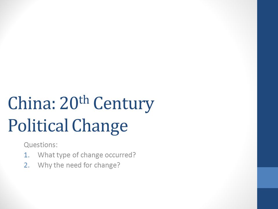 China: 20th Century Political Change