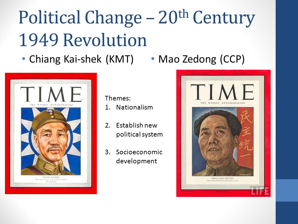 Political Change – 20th Century 1949 Revolution