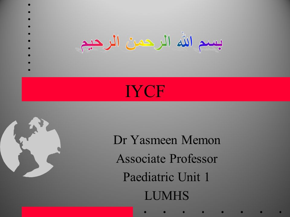 Dr Yasmeen Memon Associate Professor Paediatric Unit 1 LUMHS