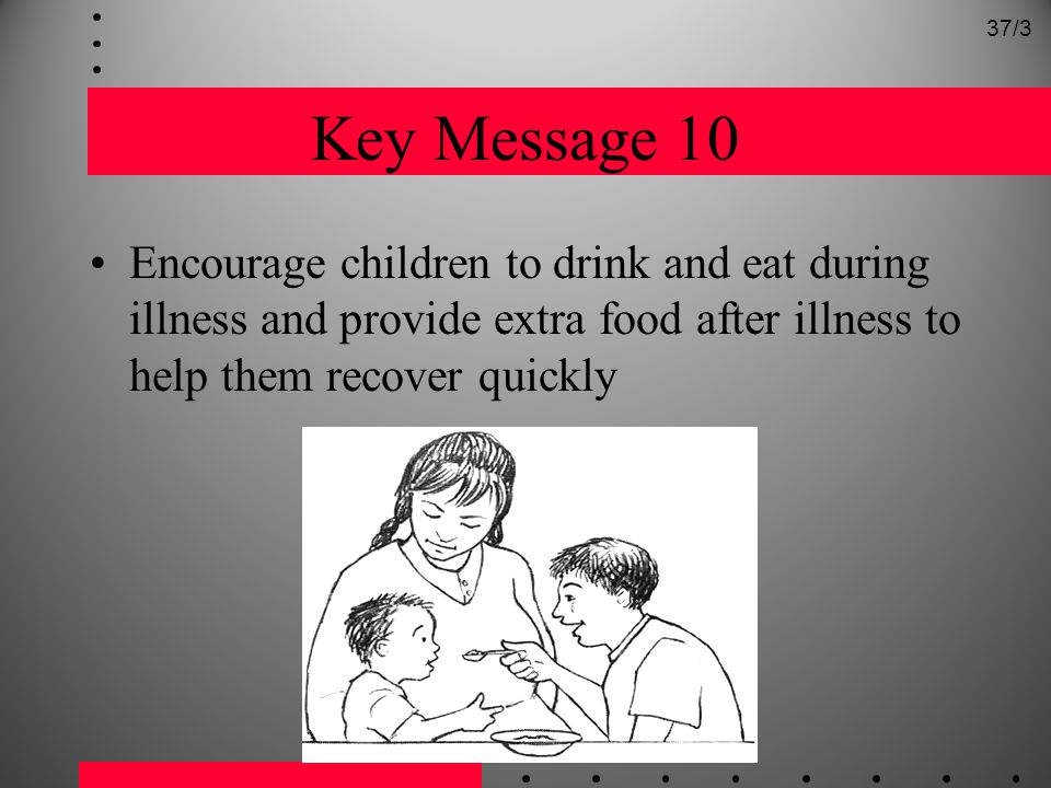 37/3 Key Message 10.